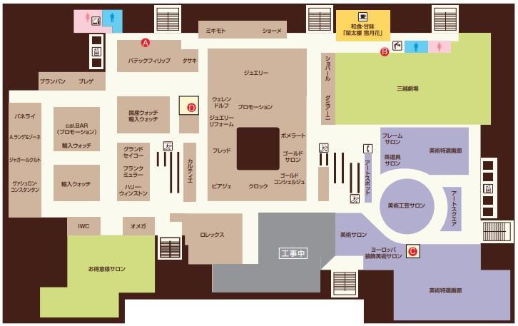 本館6階フロアマップ